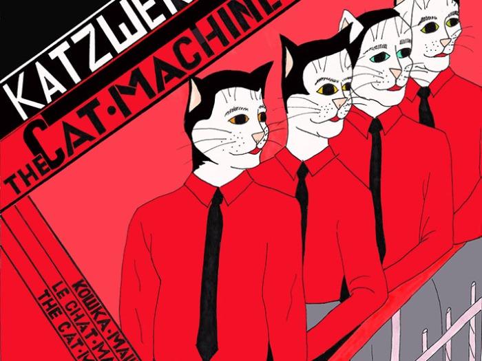 Katzwerk Cat Machine